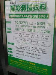 20071024-oioi.jpg