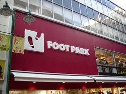 FOOT PARK吉祥寺サンロード店