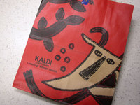 kaldiカルディコーヒーファーム吉祥寺店の紙袋