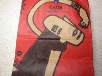 カルディコーヒーファーム吉祥寺店の紙袋