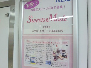 Sweets Mode