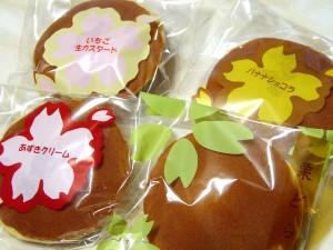 桜みちのいちご生カスタードとバナナショコラ
