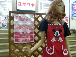 手作りチョコを応援する、ユザワヤ吉祥寺店のバレンタインフェア