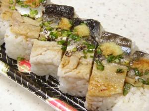 京樽の炙り秋刀魚押し寿司