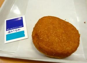 ルパ吉祥寺店のカレーパン