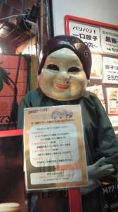 新感覚餃子酒家・一口餃子クーニャン(姑娘)の店員さん…?