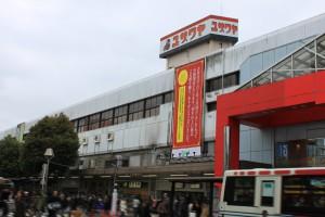 ユザワヤと吉祥寺駅と、吉祥寺ロンロン