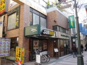 サブウェイ吉祥寺北口店