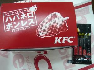 KFC吉祥寺南店の「期間限定」レッドホットシリーズ ハバネロボンレス