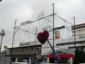 吉祥寺イルミネーション2010