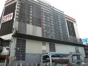 解体中のユザワヤ吉祥寺店
