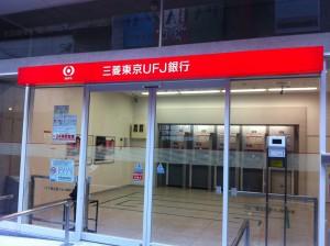 東京三菱UFJのATM