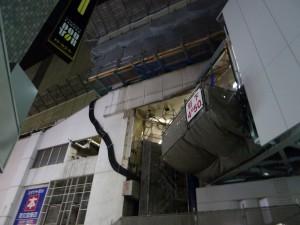 工事中の井の頭線高架