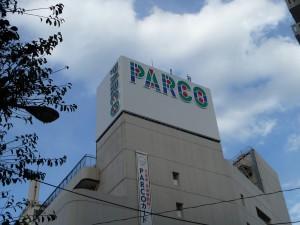 吉祥寺PARCOの看板リニューアル