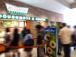 クリスピークリームドーナッツ、アトレ吉祥寺に開店