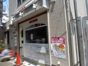 シュークリーム専門店MAPLE HOUSE