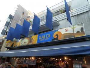 カルディコーヒーファーム、セール中
