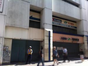 閉鎖された吉祥寺駅の公園口