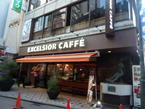 エクセルシオールカフェが開店@吉祥寺南口