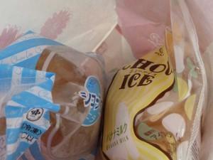 不二家で今日までアイスが50%オフ