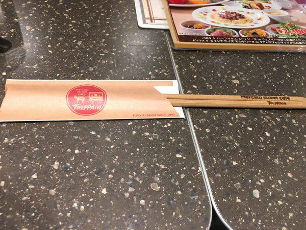 トリッパイオのオシャレな箸