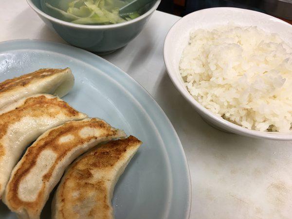 餃子定食@みんみん