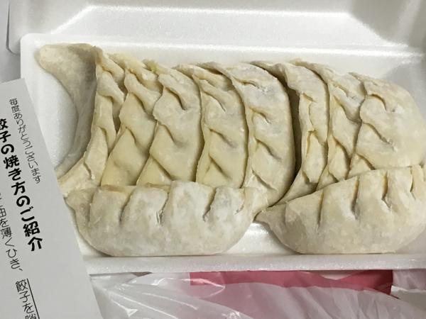 みんみん@ハモニカ横丁の、生餃子