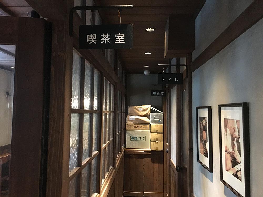 パンの田島吉祥寺店の2階