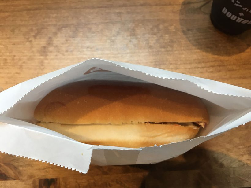 パンの田島のコンビーフポテト