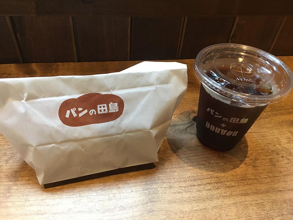 パンの田島のモーニング